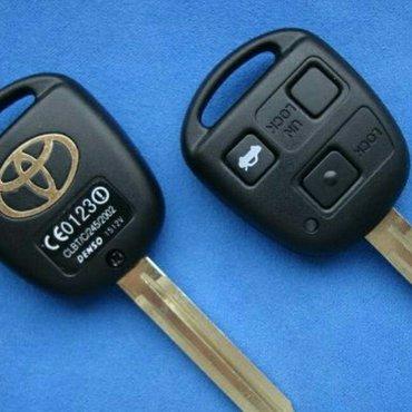 Изготовление ключей Ремонт ключей Ремонт чип ключей Чипы для авто Чип  в Бишкек