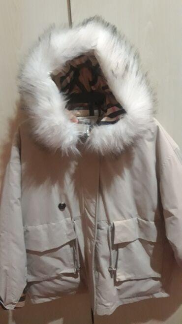 Личные вещи - Новкхани: Куртки