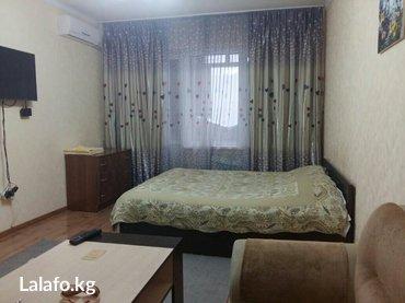 1ком кв. есть всё.  в Бишкек