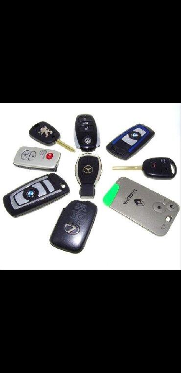 Чип ключи, ремонт и адаптация пультов. Компания Keymaster