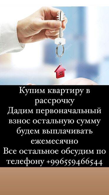 квартира в рассрочку без первоначального взноса in Кыргызстан   XIAOMI: 2 комнаты, 42 кв. м, Без мебели