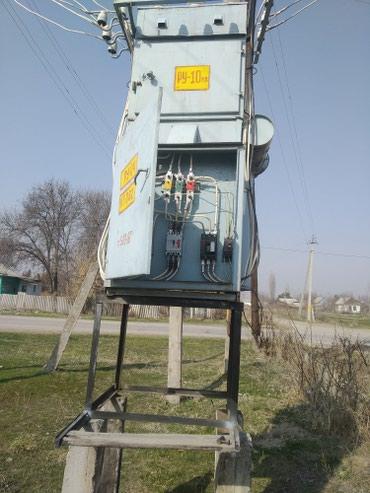 Электрик, сантехник. всё качественно. в Кант