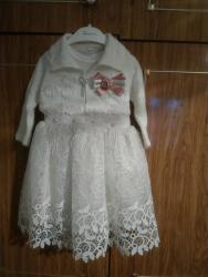 Детский мир - Каинды: Платье турецкого качества,с короткими рукавами, на 1,5 года, цвет