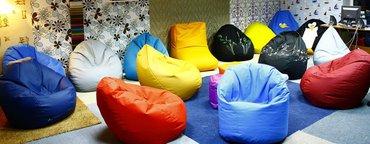 Кресло мешки (bean bag) современная мягкая в Бишкек