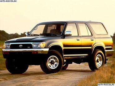 купить авто бу внедорожник в Кыргызстан: Toyota Hilux Surf 3 л. 1993