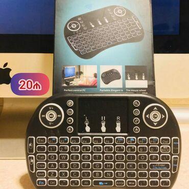 Электроника - Дюбенди: Mini keyboard