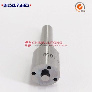 Bosch diesel nozzle DSLA143P1058 Injector Nozzle в Бактуу долоноту