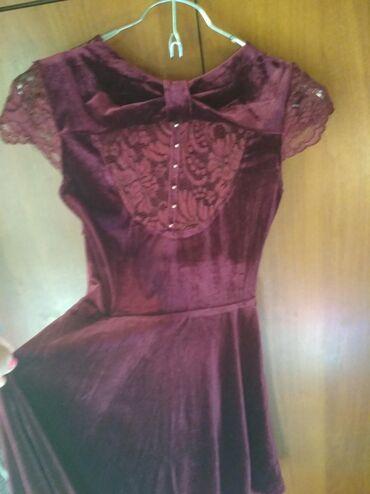 Женское платье, бархатное, бардового цвета, размер 44, новое