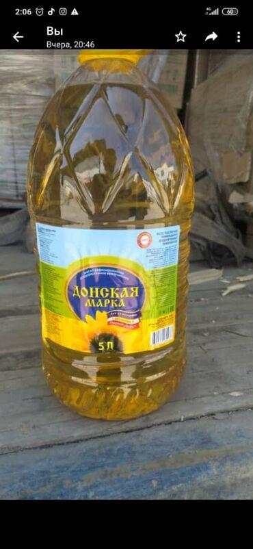 продам гос номер бишкек в Кыргызстан: Продаётся растительное масло оптом Производство Россия Ростов на Дону