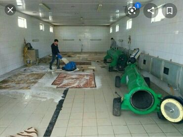 shyrdak dorozhka в Кыргызстан: Стирка ковров | Ковролин, Палас, Ала-кийиз, Шырдак