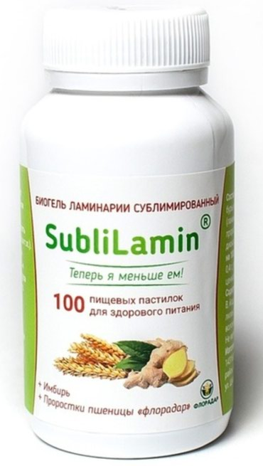 SubliLamin Биогель ламинарии в Бишкек
