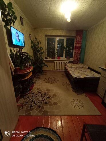 смартфоны 5 1 5 5 в Кыргызстан: Продается квартира: 1 комната, 19 кв. м