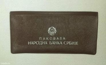 Umetnost i kolekcionarstvo | Batajnica: Kovnički prigodni set koji sadrži tri apoena izdanje nbs,za