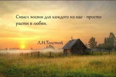 Продаю ГБЦ ГАЛОВКА НА ДИЗЕЛЬНЫЙ ГОЛЬФ ТРИ 1.9 ОБЕМ в Бишкек
