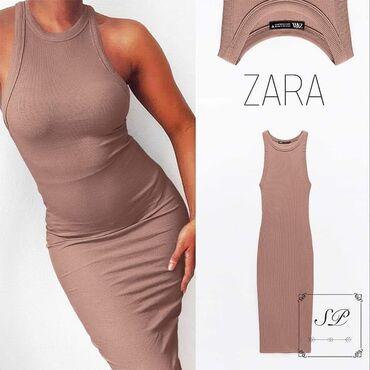 12 oglasa: Porucite DVE haljine po ceni jedne za SAMO 2000 dinara do kraja vikend