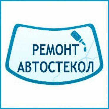 посольство сша в бишкеке в Кыргызстан: Кузов | Ремонт деталей автомобиля