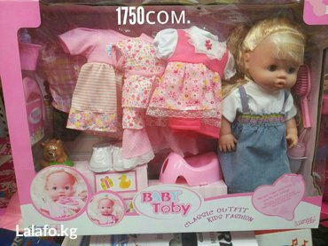 Детские куклы беби боны. Пьют. писиют. с доставкой по Бишкеку. в Лебединовка