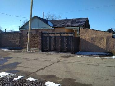 Продаю дом в центре Токмока, рядом в Бишкек