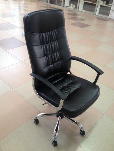 """Офисное кресло """"Оскар"""" производство в Бишкек"""