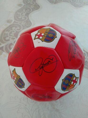 зальники для футбола в бишкеке в Кыргызстан: Продаю мяч с автографами футболистов Барселоны.Контакты: (Только