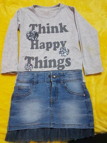 Dečija odeća i obuća - Sid: Komplet suknja i majca