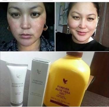 black mask от черных точек в Кыргызстан: Очищение кожи лица от черных точек