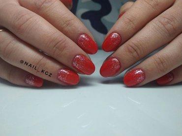 у нас акция маникюр+шеллак+любой дизайн наращивание ногтей+мани в Бишкек