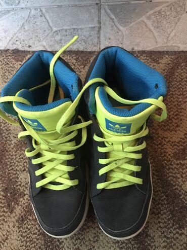 Ženska obuća | Cuprija: Adidas patike,u top stanju,gaziste 24cm