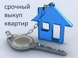 Срочно куплю 1-2квартиру.Псо не предлагать.Желательно вторичное жилье. в Бишкек