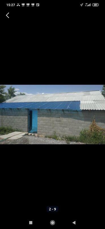 пластик для потолка цена в Кыргызстан: Продам Дом 120 кв. м, 3 комнаты