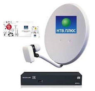 телефон флай 141 тв в Азербайджан: Ntv+270kanal russiya dilinda garantiya verirem hamsi kanalara