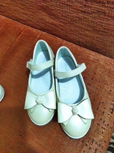 Продаю туфельки детские Совёнок.Цвет бежевый.Размер 27.Одевали 2 раза