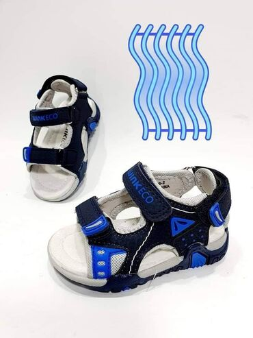 Vrlo lagane sportske sandalice sa tri podesiva cicka i koznim