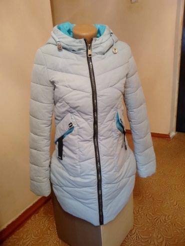 Куртки - Кок-Ой: Симпатичная подростковая куртка, 44 размера . Всего за 700 сом
