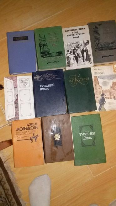 Bakı şəhərində Qedimi ne kitab istesez var .rus kitablari.Nagil ve ders kitabi