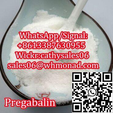 Pharmaceutical Raw Materials Pregabalin CAS -8