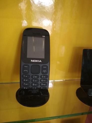 nokia n810 - Azərbaycan: Nokia