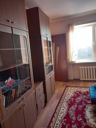 даром животные в Кыргызстан: Продается квартира: 1 комната, 296 кв. м