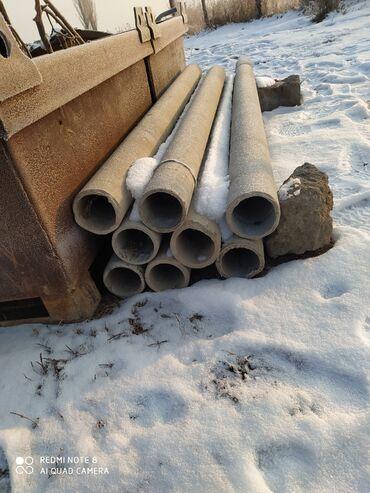 Ремонт и строительство - Сокулук: Трубы