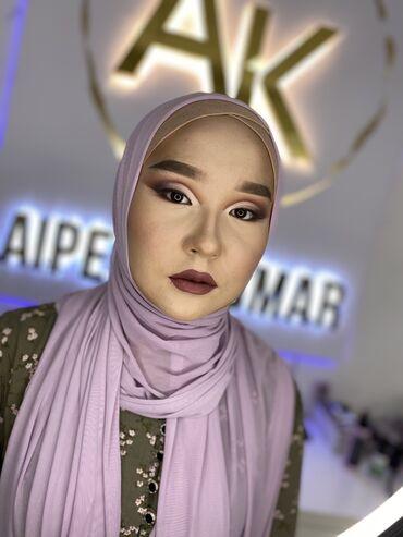 косметика бишкек in Кыргызстан | КОСМЕТИКА: Макияж | Вечерний, Дневной, Свадебный | С выездом на дом, Консультация