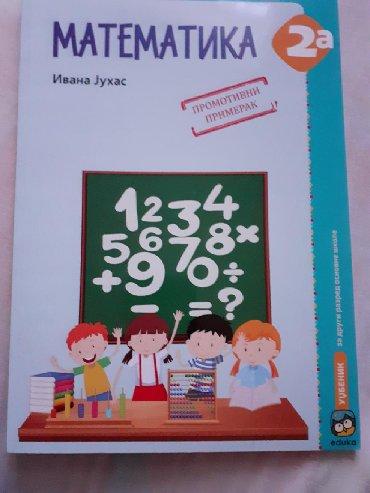Udzbenik iz matematike 2a za drugi razred osnovne skole od izdavacke