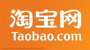 услуги зил в Кыргызстан: Наши услуги:-поиск вашего товара-покупка на китайских сайтах