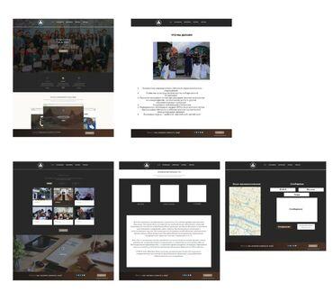 жарнама в Кыргызстан: Разработка сайтов!