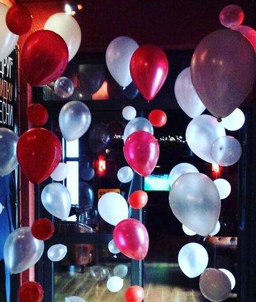 Пузыри из шаров!!!! в Лебединовка