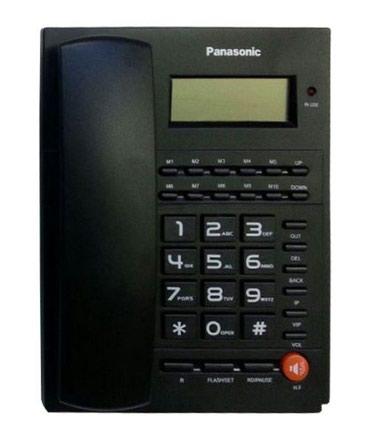 Батарейки-на-телефон - Кыргызстан: Телефон Panasonic KX-TSC95CIDОдним из телефонов на рынке является TSCC