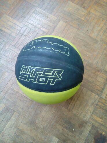 Lopte | Srbija: Lopta za basket wilson malo koriscena licno preuzimanje u beogradu