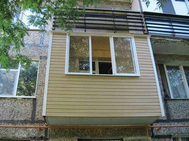 Утепление балкона или лоджии позволяет избавиться от сквозня.