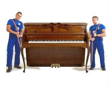Перевозка - мебели - пианино в Bakı