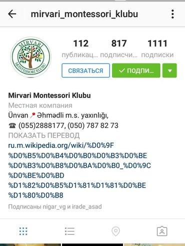 Bakı şəhərində montessori kursu