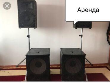 профессиональный микшерный пульт в Кыргызстан: Музыкальная аппаратура арендаЧистый звук профессиональный 4 колонки